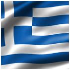 متطلبات تأشيرة اليونان