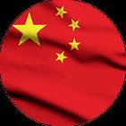 متطلبات تأشيرة الصين